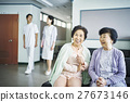 候車室 護理 治療 27673146