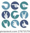 sign, hand, finger 27673579