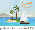 Ocean Island with palm trees and yacht or ship 27674152