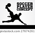 Silhouette Soccer Player 27674261