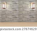 lantern in the room design interior in 3D render 27674629