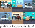 Set of Office Interior Web Banners in Flat Design 27674659