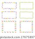 ดอกไม้,ผักใบ,นก 27675897