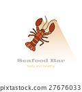 Logo vector icon 27676033