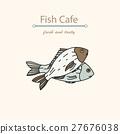 Logo icon seafood 27676038