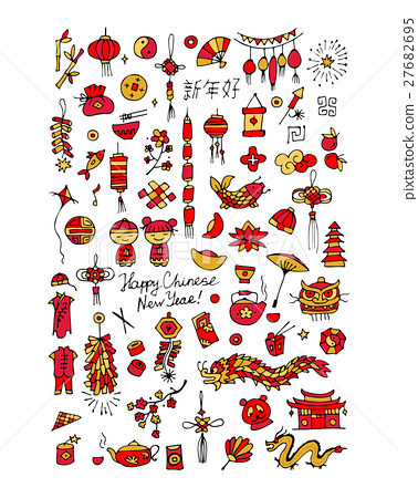 Chinese new year, icons set for your design 27682695