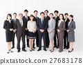 業務組白背圖像 27683178
