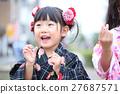 유카타의 아이들 27687571