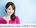 beauty woman take floss 27691738