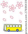 樱花舒适巴士旅行 27696439
