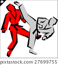 Symbol Martial arts karate, kickboxing  27699755