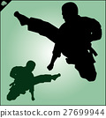 MARTIAL ARTS.Taekwondo karate fighting scene  27699944