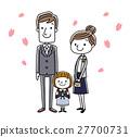 父母 小学一年级学生 女孩 27700731
