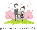 小学 小学一年级学生 樱花 27700732