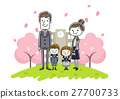 小学 小学一年级学生 家庭 27700733