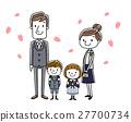 小学一年级学生 家庭 家族 27700734