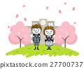 The entrance ceremony image: boys and girls 27700737