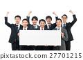 商务人士 商人 男性白领 27701215