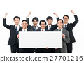 商务人士 商人 男性白领 27701216