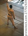 martial artist 27702920
