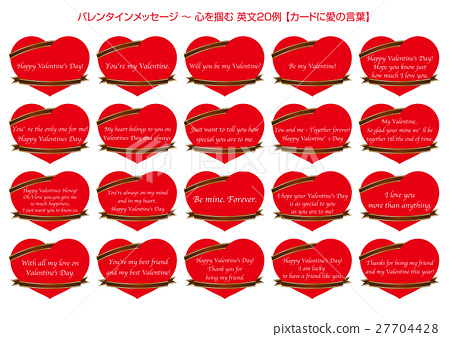 발렌타인 세트 27704428