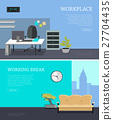 Set of Office Interior Web Banners in Flat Design 27704435
