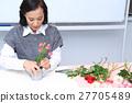 插花教室 27705489