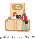 健康 适当 健身 27707770