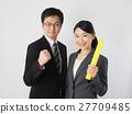 商業 商務 接力棒 27709485