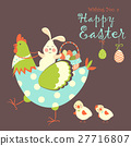 Easter bunny,chicken and easter eggs  27716807