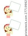 여성, 플래, 카드 27719992