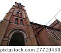 โบสถ์ใหญ่ไซ่ง่อน 27720439