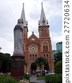 โบสถ์ใหญ่ไซ่ง่อน 27720634