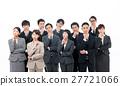 businessman, business woman, businesswoman 27721066