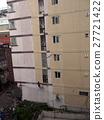 อาคาร 28 Bouvien Alley 27721422