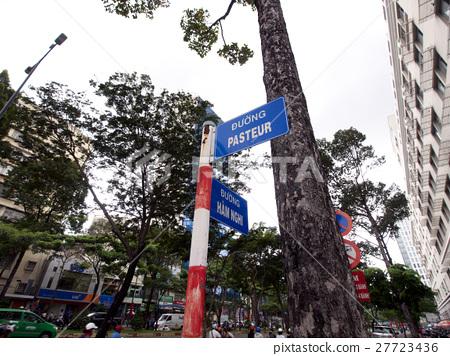 สัญลักษณ์,เวียดนาม,ข้าม 27723436