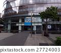เวียดนาม,ตึกระฟ้า,ทวีปเอเชีย 27724003