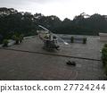เฮลิคอปเตอร์,เวียดนาม,อาคาร 27724244