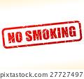 no smoking text stamp 27727497