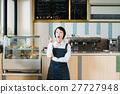 cafe, caffe, café 27727948