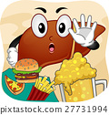 Mascot Liver No Fast Food Beer 27731994