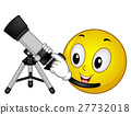 Smiley Astronomy Refractor Telescope 27732018