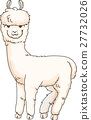 Furry Alpaca Looking Back 27732026