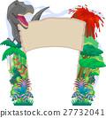 Dino Pre Historic Welcome Arch 27732041