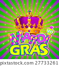 Mardi Gras Crown 27733261