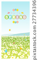 Hello spring landscape background 2 27734396
