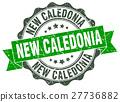 New Caledonia round ribbon seal 27736882