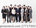業務組白背圖像 27737993