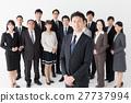 業務組白背圖像 27737994