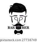 Barber Shop Hipster Silhouette Logo. Hairstyle Man 27738749